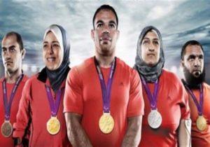 المنتخب المصري بارالمبية 2016